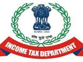 income tax department bharti